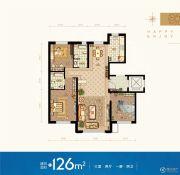 领秀蓝珀湖3室2厅2卫126平方米户型图