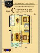 碧水蓝天Ⅱ期蓝山花园2室2厅1卫96--100平方米户型图