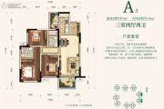 华润公园九里�Z悦府3室2厅2卫94平方米户型图