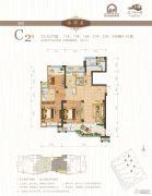 闽江世纪城3室2厅2卫128平方米户型图