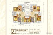 永顺东方塞纳4室2厅2卫170平方米户型图
