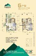 玉开东城经典4室2厅3卫169平方米户型图