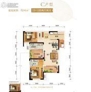 芙蓉万国城MOMA3室2厅2卫96平方米户型图