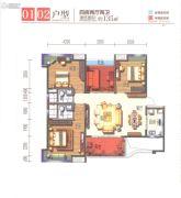 新会碧桂园4室2厅2卫135平方米户型图