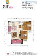 银翔后住2室2厅1卫54平方米户型图