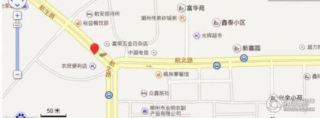 柳南万达广场
