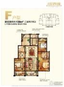 金科世界城3室2厅2卫139平方米户型图