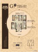 福港・好莱坞3室2厅2卫139平方米户型图