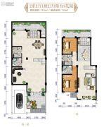 大理王宫别院2室2厅2卫115平方米户型图