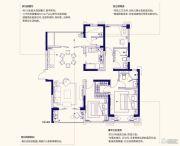 佳兆业城市广场4室2厅3卫123平方米户型图