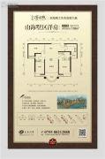 合生滨海城3室2厅2卫138平方米户型图
