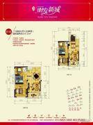丽发新城4室3厅5卫155平方米户型图