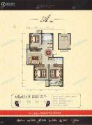 宏宇亚龙湾3室2厅1卫102平方米户型图