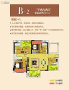 明发国际广场3室2厅2卫107平方米户型图