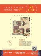 阜阳碧桂园3室2厅2卫115平方米户型图