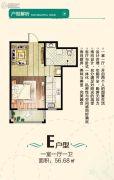 东陌堂如画1室1厅1卫56平方米户型图