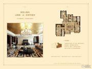 海信天玺3室2厅3卫297平方米户型图