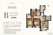 新华联奥莱悦府3室2厅2卫0平方米户型图