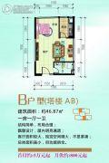 泛亚国际1室1厅1卫46平方米户型图