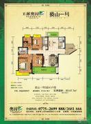 玉林奥园康城4室2厅2卫152平方米户型图