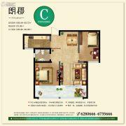 朗郡2室1厅1卫0平方米户型图