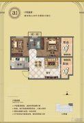 金泰国际广场2室1厅1卫68平方米户型图
