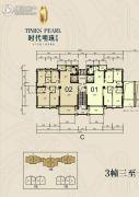 时代明珠君庭4室2厅3卫186--212平方米户型图