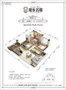 湘永名邸3室2厅1卫90--95平方米户型图