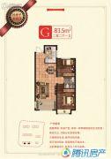 荣盛・锦绣兰庭2室2厅1卫0平方米户型图