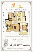 琥珀・东岸3室2厅2卫132平方米户型图
