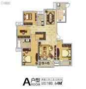 安联钓鱼台壹号4室2厅2卫0平方米户型图