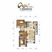 仁恒滨海半岛3室2厅1卫94--96平方米户型图
