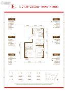 锦城邻里2室2厅1卫71--72平方米户型图