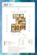 温泉新都孔雀城英国宫4室2厅3卫160平方米户型图