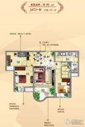 碧桂园东洲壹�院3室1厅1卫95平方米户型图