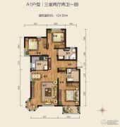 盈时・迪奥维拉・长城3室2厅2卫124平方米户型图