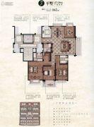 栖霞栖园4室2厅3卫162平方米户型图