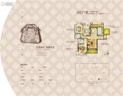 中冶・一曲江山3室2厅2卫134平方米户型图