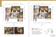 香格名苑3室2厅2卫87--88平方米户型图