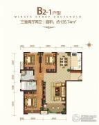 明发世贸中心3室2厅2卫135平方米户型图