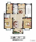 太和名苑3室2厅2卫120平方米户型图