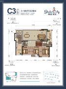 骋望�B玺3室2厅2卫106--110平方米户型图