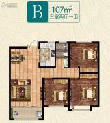 荣盛・公园印象3室2厅1卫107平方米户型图