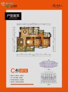 三木水岸君山3室2厅2卫120平方米户型图