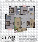 阳光国际3室2厅2卫135平方米户型图