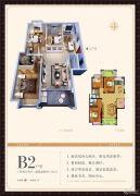 福安东百广场3室2厅2卫116平方米户型图