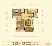 凯莱国际2室2厅1卫0平方米户型图