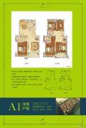 叶与城5室2厅3卫190平方米户型图