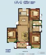 海亮御锦园3室2厅2卫105平方米户型图