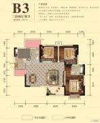 宏升物华天宝五期3室2厅2卫81平方米户型图